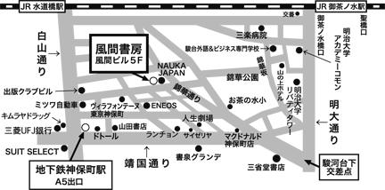 kazamamap2014.jpg