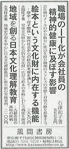 yomi20140101.jpg