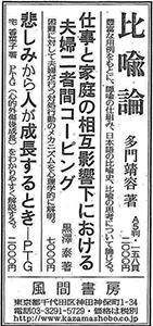 yomi20150101.jpg
