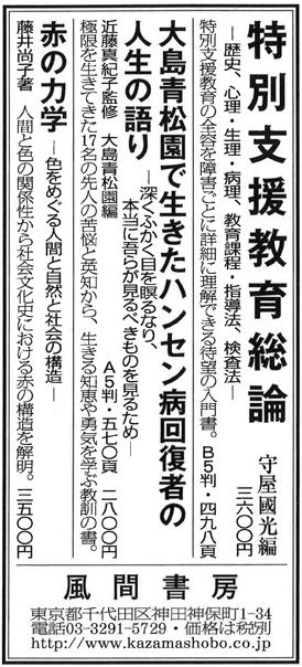 yomi20160101.jpg