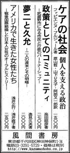 yomi20161007.jpg