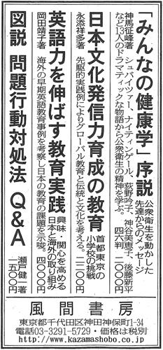 yomi20170101.jpg