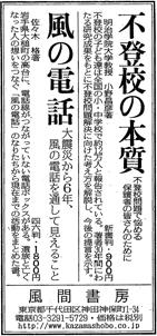 yomi20170913.jpg