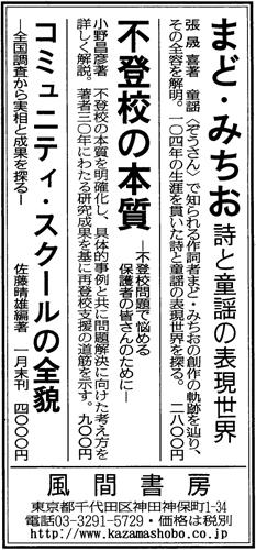 yomi20180101.jpg
