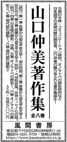 yomi20190101.jpg
