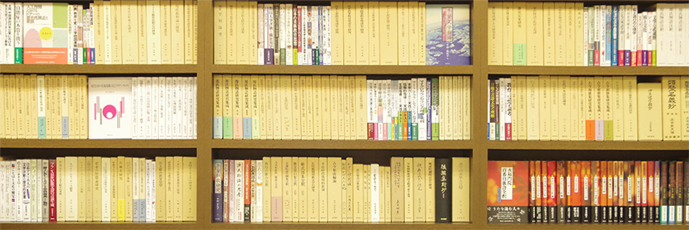 博士論文・心理学・教育学など書籍・学術出版社|(株)風間書房トップ画像